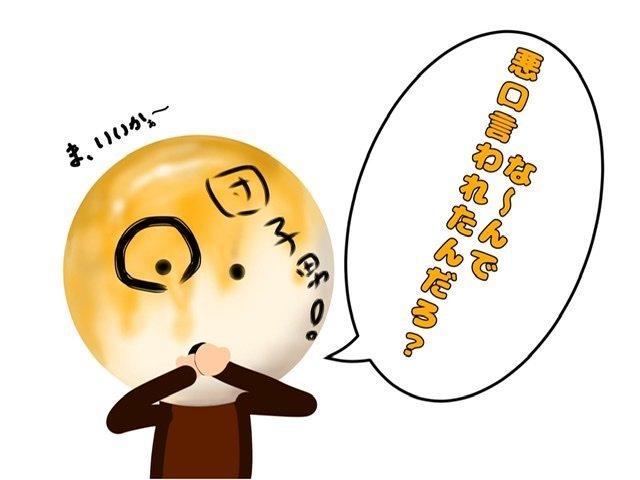 なぜ介護士は上司や他部署から悪口を言われやすいのか?3つの原因から解明!